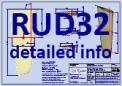 RUD32-menu